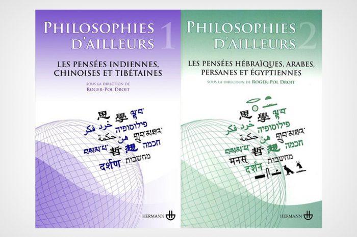 Philosophies d'ailleurs 1 et 2