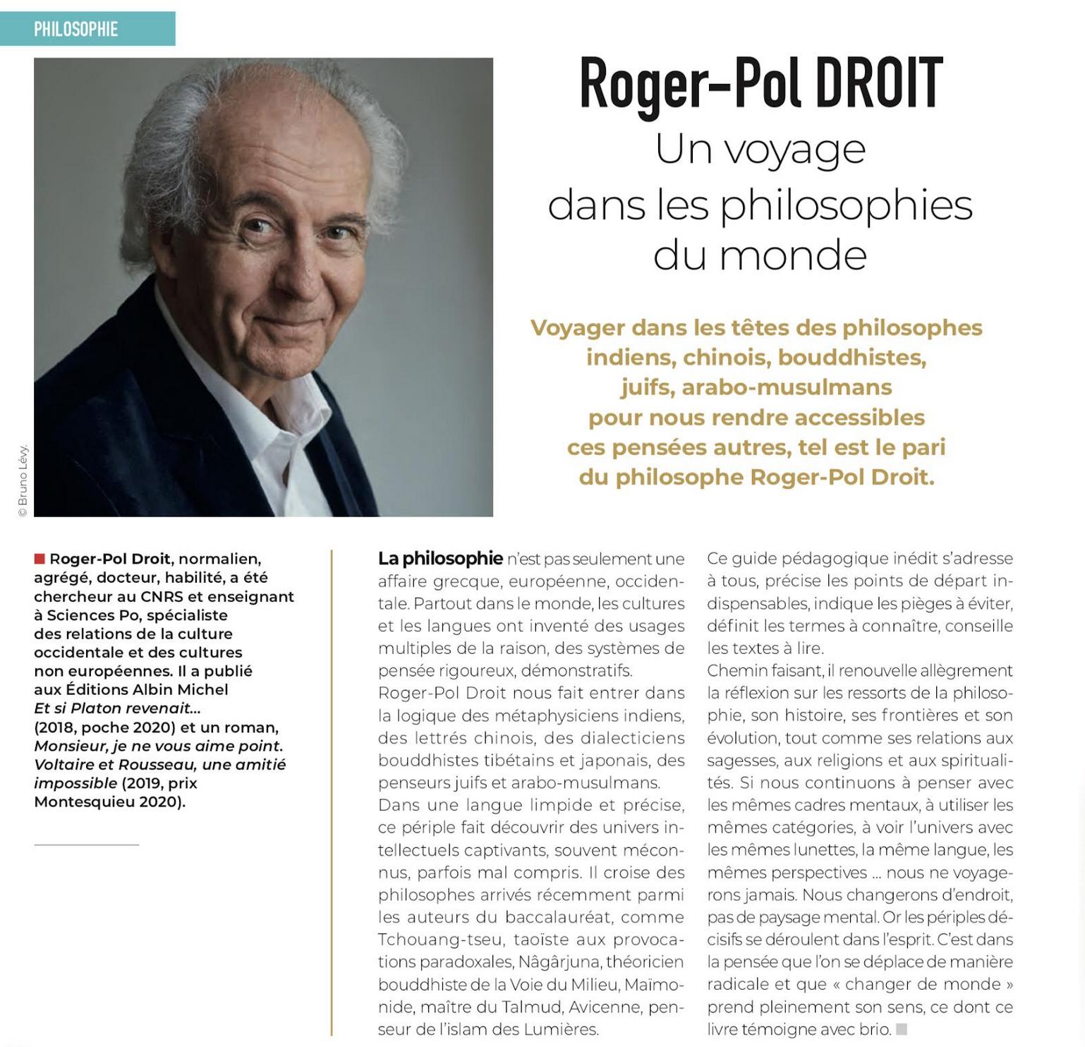 brochure_Un_voyage_dans_les_philosophies_du_monde_01